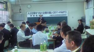 P1040192.JPGのサムネール画像